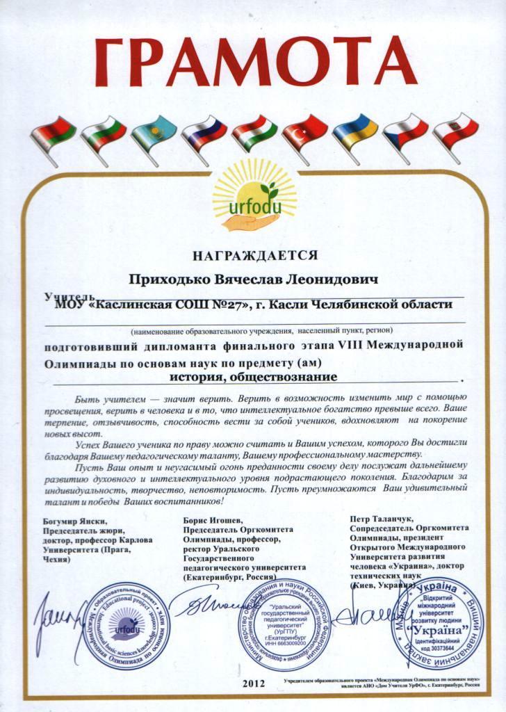 Русский язык 8 класс издательство просвещение гдз